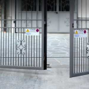 Operators for swing doors